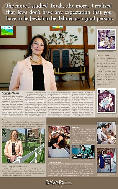 jewish single women in rutland This is a timeline of women rabbis  she is believed to be the first woman and first lesbian to lead a jewish congregational union, and the first female rabbi and .