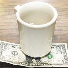 tip_mug_300.jpg